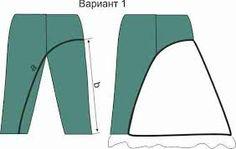 Great unusual way to convert pants to skirt ! LOVE x x x Картинки по запросу бохо юбка выкройка