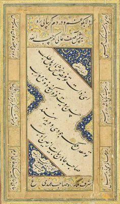 A Fine Calligraphic Panel Signed 'ali Al-husayni, Safavid Iran, Late 16th/early 17th Century