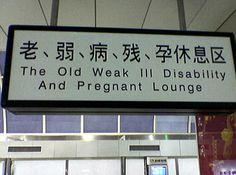 Political correctness, China style