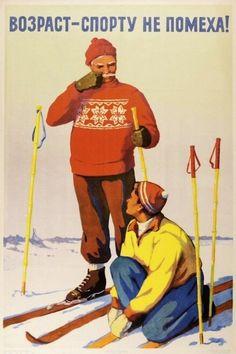 Здоровый образ жизни на советских плакатах