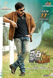 Khaidi Kannada Movie 2015. A man (Chiranjeevi) on the wrong side of the law is moved by the plight of farmers to do the right thing.