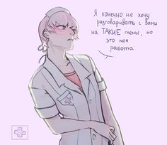"""""""I, of course, don't want to talk to you about THOSE things but it's my job"""" Ayano X Budo, Yendere Simulator, Male Yandere, Excuse Moi, Babe, Archive, Boards, Fan Art, Random"""