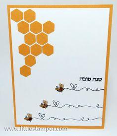 rosh hashanah gift cards