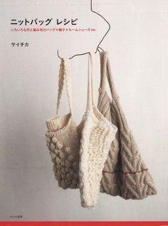 Knit Bag Recipe by Saichika - Japanese Knitting & Crochet Pattern Book for Women  Etsy shop: JapanLovelyCrafts