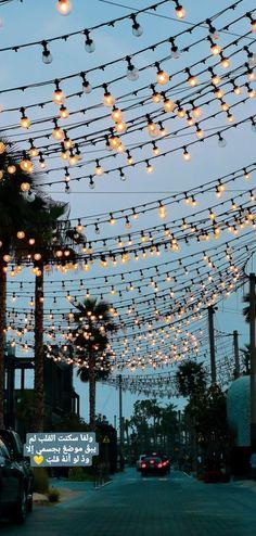 #دبي #اغنيه #dubai Peaky Blinders Wallpaper, Arabic Words, Cafe Design, Love Quotes, Coffee, Fall, Qoutes Of Love, Kaffee, Autumn