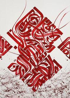 Ink Calligraphy Painting by Sasan Nasernia Calligraphy Drawing, Arabic Calligraphy Design, Arabic Calligraphy Art, Lettering Styles, Lettering Design, Design Letters, Typographie Inspiration, Turkish Art, Grafik Design
