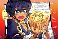 Im Great Priest Imhotep Daruma du Prix Meilleur Shonen 😆 Japan, Fire Emblem, Priest, Sumo, Anime Boys, Twitter, Nerd Stuff, Lazy, Anime Art
