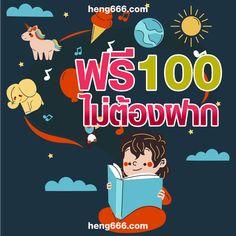 🔥สมัครรับทันที 100 ไม่ต้องฝากก่อน🔥 🙏บริการดี ตลอด 24 ชม🕧 💕แนะนำเพื่อนรับ 3%💥 📍Line ID: @heng666v3  #heng666 #henghengheng #hengsbo #เฮียเฮง #เฮงเฮงเฮง #เฮง666 #casino #คาสิโน  #เกมส์กีฬา #เกมส์ยิงปลา #สล็อต #บาคาร่า #คาสิโนออนไลน์ #เล่นเกมส์ได้ตังค์  #เกมส์สล็อต #สล็อตออนไลน์ #เล่นเกมส์ได้เงิน #เกมส์ยิงปลา #เกมส์กีฬา #slots  #slotsbonus #สล็อตแจ็ตพอต #สมัครคาสิโนออนไลน์ #คาสิโนออนไลน์  #แทงบอลออนไลน์ #สล็อตjdb #สล็อตjdb168 #สล็อตPT Facebook Sign Up, Promotion