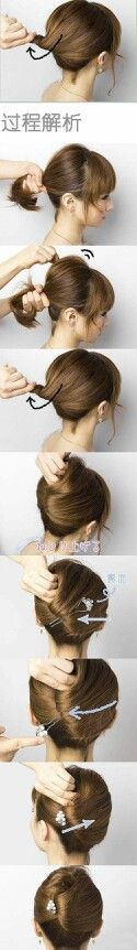 Cute hairstyle for any sized hair    long, medium, and short