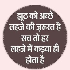 Good Night Message Pictures , Hindi Message Good Night , Lover Funny Good Night , Top Good Night Pictures For Whatsaap , Free Good Night Wallpaper . Motivational Picture Quotes, Inspirational Quotes Pictures, Quotes Images, Photo Quotes, Good Thoughts Quotes, Good Life Quotes, Nice Thoughts, Random Thoughts, Attitude Quotes