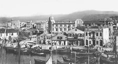 General views of Smyrna Paris Skyline, New York Skyline, Greek History, History Facts, Old Pictures, Historical Photos, Greece, Istanbul, Old Things