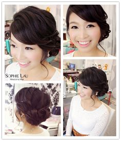 Asian bridal makeup asian wedding makeup bridal hair style makeup п Asian Wedding Hair, Asian Wedding Makeup, Wedding Day Makeup, Wedding Updo, Asian Makeup, Bridal Hair Updo, Bridal Hair And Makeup, Bride Makeup, Bridal Nails