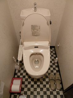 1000 Images About Japanese Toilet Ideas On Pinterest Toilets Sinks And To