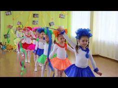 Отчетный концерт д/с 2016 лимонадный дождик - YouTube