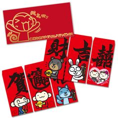 momo2 Playing Cards, Games, Red, Plays, Gaming, Game Cards, Game, Toys, Spelling