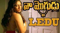 నా మొగుడు రాడు నువ్వు రా..!! # Honeymoon @ Park # Srungram Short Film