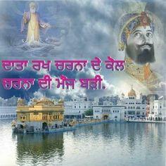 Shri Guru Granth Sahib, Golden Temple Amritsar, Guru Gobind Singh, Religion, Japan, Strength, Movie Posters, Film Poster, Japanese