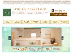 30坪間取りプラン集南玄関・58プラン  三重県自然派住宅みのや