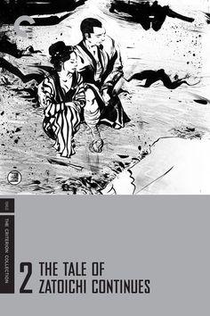 1962 The Tale of Zatoichi Continues (Zatoichi: The Blind Swordsman 2) 続・座頭市物語 [The Criterion Collection] cover illustration: Paul Pope #film #illustration
