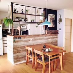 21 Modern Kitchen Concepts Every Home Cook Demands to See Diy Kitchen, Kitchen Decor, Suspended Shelves, Cocina Diy, Japanese House, House Layouts, Apartment Kitchen, Modern Kitchen Design, Niko And