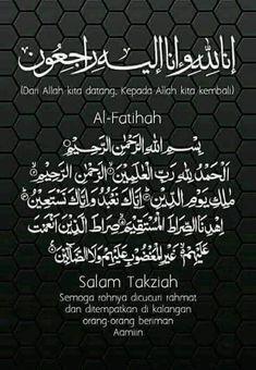 Salam Takziah Hijrah Islam, Doa Islam, Condolence Messages, Condolences, Muslim Quotes, Islamic Quotes, Quran Arabic, Beautiful Sunset, Cool Words