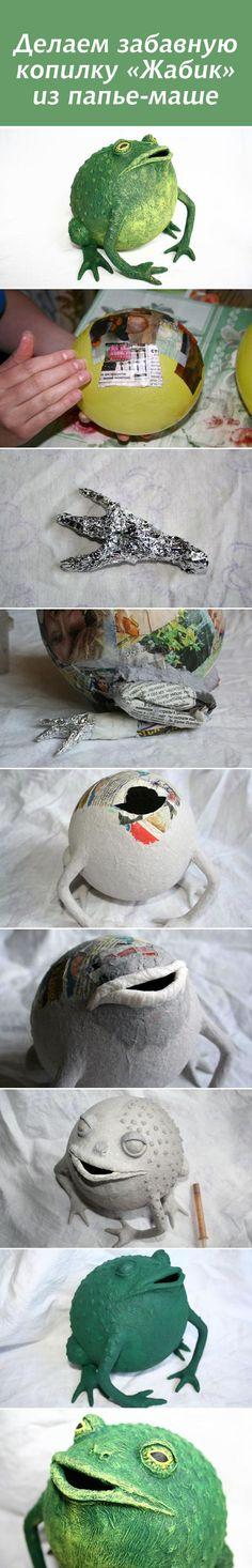 "Hucha rana en papel maché   -   Frog paper mache piggy bank   -   Делаем забавную копилку ""Жабик"" из папье-маше"