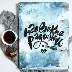 """Видеокурс """"Вдохновляющие доски"""" Постеры #демотиваторы #постеры"""