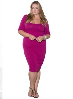 240e809a547 Formal Dresses For Plus Size – Find a formal dress that flatters a figure  of great