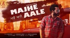 Majhe Aale is the new Punjabi song from Soni Buttar which is penned by HArminder Cheema. The music is from Musical Gladiatorz.   Lyrics & Video >>>> http://www.lyricshawa.com/2017/06/majhe-aale-lyrics-soni-buttar/