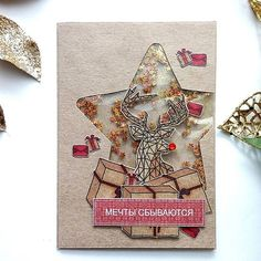 Amazing Rudolph Christmas card created by @v with their Chameleon Pens for Day 14 of #TheDailyMarker30Day by @kathyrac .  Stamps by @lesiazgharda_stamps colored with @chameleonpens on kraft cardstock. The sentiment says Dreams do come true. ----------🎁------------ #card #cardmaking #Christmascard #papercrafts #lesiazghardastamps #lzstamps #LesiaZgharda #chameleonpens #handmadecards #открытка #открытканановыйгод #новогодняяоткрытка #as_if_by_magic_my_creations