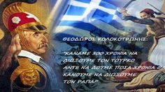Greece, Baseball Cards, Blog, Greece Country, Blogging