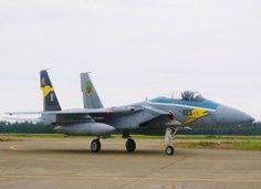 日本海側唯一の戦闘機保有部隊小松基地最大のエアフェスタ  航空祭 in KOMATSU9月19日航空自衛隊小松基地にて開催です  航空自衛隊の主力戦闘機F-15の機動飛行を始め  救難機による展示飛行やブルーインパルスの曲技飛行  各種航空機と装備品の地上展示が行われますお楽しみに tags[石川県]