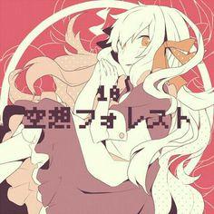 Vocaloid, Manga Anime, Anime Art, K Project, Kagerou Project, Estilo Anime, Avatar Couple, Actors, Manga Games