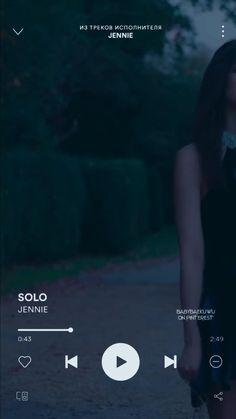 Pop Lyrics, Cute Song Lyrics, Solo Music, K Pop Music, Korean Song Lyrics, Lyrics Aesthetic, Black Pink Songs, Song Lyrics Wallpaper, Good Vibe Songs