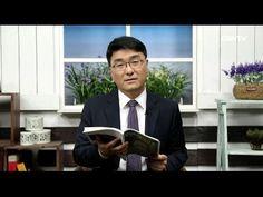 [생명의 삶] 20160605 작은 일에 충성함으로 '그다음'을 이어 가십시오 (느헤미야 3:15~32) - YouTube