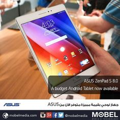 #ASUS ZenPad S 8.0 - A budget #Android Tablet now available
