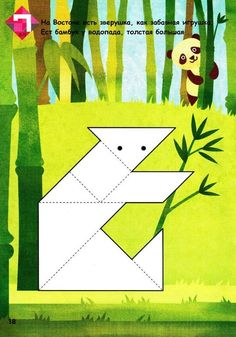 Танграм. Когда страшно начинать (материал для раздачи) - Babyblog.ru Math Crafts, Crafts For Kids, Tangram Puzzles, Grande Section, File Folder Games, Childhood Education, Math Games, Pattern Blocks, Light Table