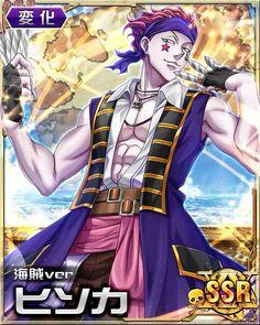 | hunterxhunter | hunter x hunter | anime | manga | hunterxhunter battle collection | hunterxhunter cards | Hisoka | pirate