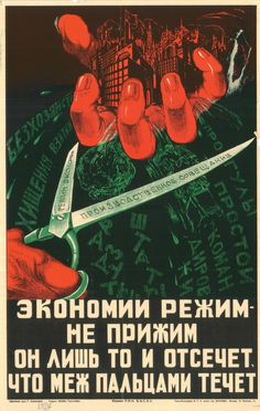 Soviet propaganda art book features pull out posters that you can hang on the wall