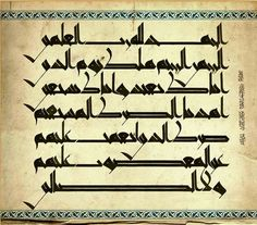 Ancient Scripts, Arabic Calligraphy Art, Penmanship, Words, Quran, Dancing, Learning, Arabesque, Calligraphy