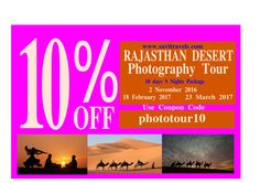 Rajasthan desert #photography #Tours Book today 4 10% discount #Couponcode at #CheckOut page +919314388288 #Coupons