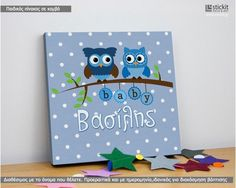 My baby (blue owls), παιδικός - βρεφικός πίνακας σε καμβά.,12,90 €,http://www.stickit.gr/index.php?id_product=19156&controller=product