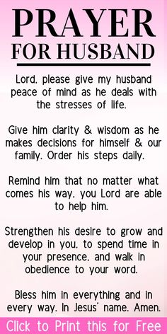 Here are 3 short but powerful prayers wives can pray to strengthen their marriage right now. Print this prayer for husband and wife for free hang it up. Prayer For My Marriage, Prayers For My Husband, Faith Prayer, Love My Husband, Marriage Life, Happy Marriage, To My Future Husband, Husband Prayer, Happy Husband