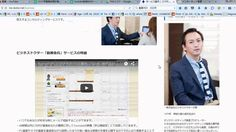 seo対策の代行するサービスとポイントとは 埼玉県川口市 株式会社ビジネスドクター