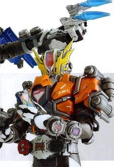 Kamen Rider, Detail, Toys, Activity Toys, Clearance Toys, Gaming, Games, Toy, Beanie Boos