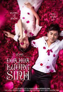 Hoa Lưỡng Sinh | SCTV Phim Tổng hợp - Trọn Bộ