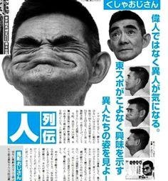 【154枚】おい!昭和のオッサンに懐かしい画像くれ