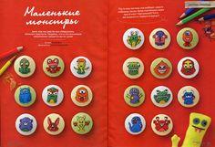 Gallery.ru / Фото #12 - ВК_03(104)_2013 г. - f-morgan