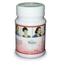 Abhraloha is an excellent haematinic with the combination of Abhraka Bhasma & Loha Bhasma. It is extremely effective as Raktavardhak & Balya as it increases the Rasa and Raktadhatvagni. It is a supportive therapy for women from menarche till menopause. Abhraka Bhasma alleviates general debility & helps in formation of body tissue by maintaining their optimum quality.