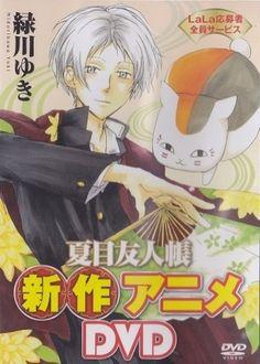 Тетрадь дружбы Нацумэ OVA-1 / Natsume Yuujinchou: Nyanko-sensei to Hajimete no Otsukai  Юному Такаси Нацумэ по наследству досталась Тетрадь дружбы, куда его бабушка, великая волшебница Рэйко, заносила имена духов-ёкай, побежденных в поединке и давших клятву подчинения. Такаси пришлось нелегко. Он стал помогать духам, освобождая их от заклятия Тетради, и, с другой стороны, решил не отворачиваться от людей, стараясь вести себя, как обычный школьник. Жить так оказалось трудно, но можно.
